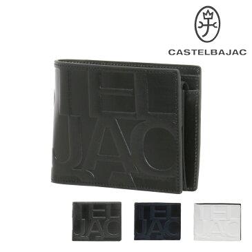 カステルバジャック 二つ折り財布 ミニ財布 レノ メンズ 36614 CASTELBAJAC | 本革 牛革 レザー[PO10][bef]