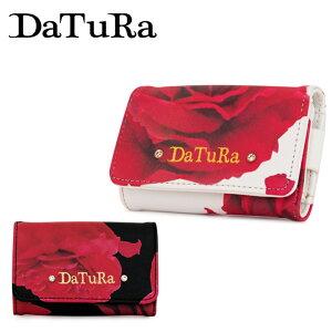 ダチュラ キーケース DTR-4306 BARA