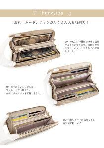 ダズリンdazzlin長財布DLS-3003【ラウンドファスナー財布レディースリボン】