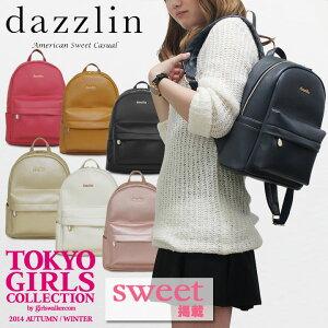 ダズリンdazzlinバッグDLB-9893【リュックサックレディース】【review】