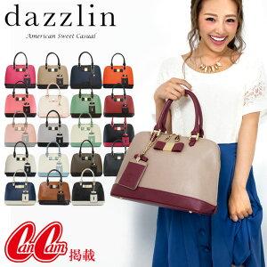 ダズリン dazzlin ハンドバッグ DLB-9883 【スカーフ付属】【即日発送】