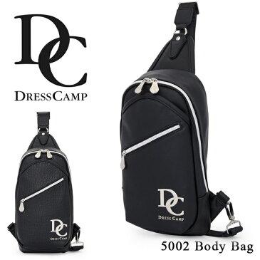 ドレスキャンプ DC DRESSCAMP ボディバッグ DC-5002 プレーン 【 ワンショルダー メンズ 】 【父の日】