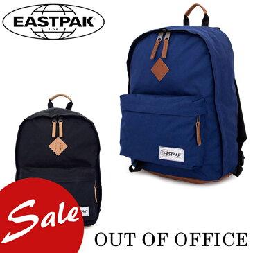 イーストパック EASTPAK バックパック EK767 OUT OF OFFICE 【 アウト オブ オフィス 】【 デイパック リュックサック メンズ 】