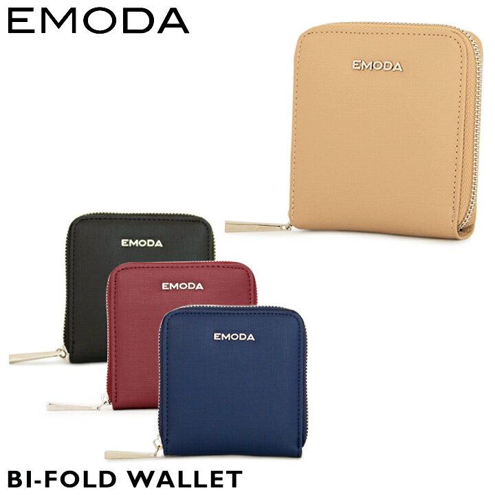 エモダ 二つ折り財布 EM-9715
