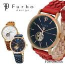 フルボデザインFurbodesign腕時計F2002【メンズ自動巻きレザーベルト】