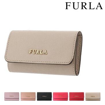 フルラ キーケース バビロン レディース RL71 FURLA | 本革 レザー ブランド専用BOX付き