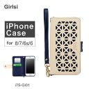 ガールズアイ Girlsi iPhone8 iPhone7 iPhone6s iPhone6 ケース パンチング i7S-GI01 レディー……