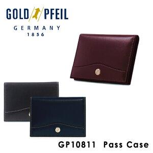 ゴールドファイル パスケース GP10811 OXFORD