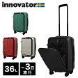 イノベーター innovator スーツケース IND-450 50cm 【 当社限定 オリジナル 2年保証 】【 キャリーケース ビジネスキャリー 機内持ち込み可 フロントオープン TSAロック搭載 】
