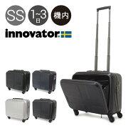 エントリー イノベーター スーツケース オリジナル キャリー ビジネス 持ち込み フロント ポケット