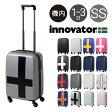 イノベーター スーツケース INV48/48T 48cm 【 innovator キャリーケース キャリーバッグ 北欧 】【 TSAロック搭載 機内持ち込み可 】【 2年保証 】