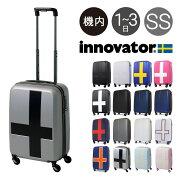 イノベーター スーツケース キャリー キャリーバッグ 持ち込み