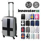 イノベータースーツケースINV55/55T55cm【innovatorキャリーケースキャリーバッグ北欧】【TSAロック搭載】【2年保証】