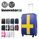 イノベーター スーツケース INV63/63T 63cm 【 innovator キャリーケース キャリーバッグ 北欧 】【 TSAロック搭載 】【 2年保証 】[PO10][bef]