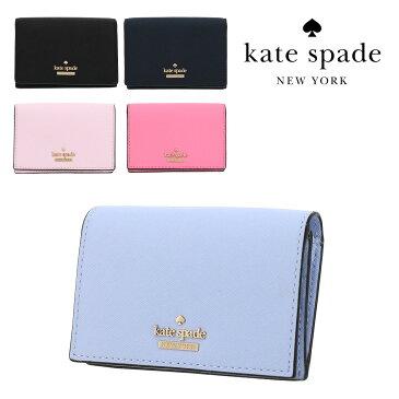 ケイトスペード カードケース ゲイブ レディース PWRU6437 KATE SPADE | パスケース 小銭入れ 本革 ブランド専用BOX付き