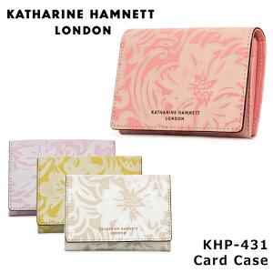 キャサリンハムネット カードケース 431