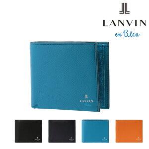 ランバンオンブルー 二つ折り財布 ミニ財布 パート メンズ 541602 LANVIN en Bleu | 本革 牛革 レザー [bef][PO10]