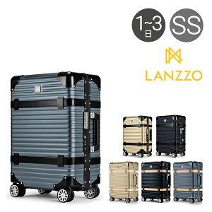 ランツォ スーツケース バイキング 21インチ|38L 51cm 5.3kg|アルミニウム合金 5年保証 アルミ ハード フレーム TSAロック搭載 キャリーケース LANZZO [bef][PO10]