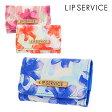 リップサービス LIP SERVICE キーケース LIP-913 【 レディース 】