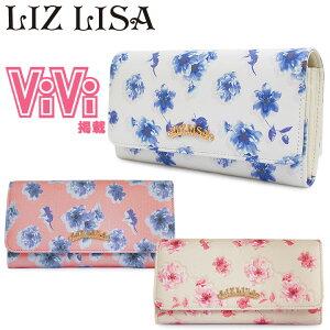 リズリサ LIZ LISA 財布リズリサ LIZ LISA 長財布 64239 【 財布 】