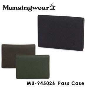マンシングウェア パスケース mu-945026