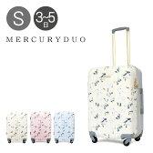 マーキュリーデュオ MERCURYDUO キャリーケース MD-0717-56 56cm 【 スーツケース キャリーカート TSAロック搭載 拡張式 レディース 】