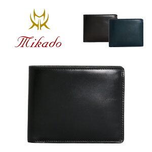 ミカド Mikado 二つ折り財布 638025 アリニンコードバン 財布 メンズ レザー [PO5][bef][即日発送]
