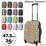 エントリー ムーミン キャリー スーツケース キャリーバッグ