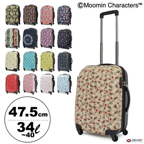 ムーミン キャリーケース MM2-001 47.5cm 【 スーツケース キャリーバッグ TSAロック搭載 拡張式 ...
