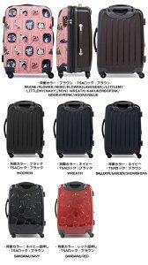 ムーミンキャリーケースMM2-00147.5cm【スーツケースキャリーバッグTSAロック搭載拡張式】