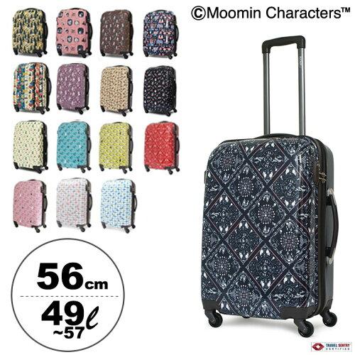 ムーミン キャリーケース MM2-002 56cm 【 スーツケース キャリーバ...