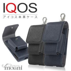 モアニ IQOSケース 0037 プリズムレザー