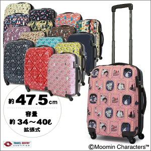 ムーミンMOOMINスーツケースMM2-00147.5cm【キャリーケースキャリーカートTSAロック搭載SSサイズ拡張式】【smtb-k】【w2】