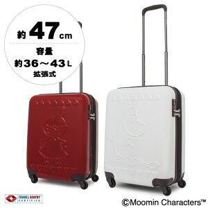 ムーミン MOOMIN スーツケース キャリーケース 送料無料! あす楽ムーミン MOOMIN キャリーケー...
