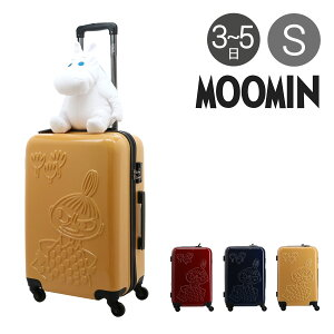ムーミン スーツケース 44L 55.5cm 3kg ハード ファスナー レディース MM2-014 MOOMIN ? キャリーケース TSAロック搭載[bef][即日発送]