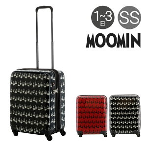 ムーミン スーツケース 36L 47cm 3kg ハード ファスナー レディース MM2-015 MOOMIN ? キャリーケース TSAロック搭載 拡張[bef][即日発送]