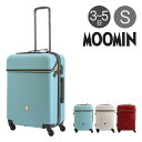 ムーミン スーツケース 当社限定 かわいい|49L 63cm 3.8kg MM2-018|フロントオープン ハード ファスナー MOOMIN |TSAロック搭載|おしゃれ|キャラクター キャリーバッグ キャリーケース [03/08][即日発送]