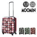 ムーミン スーツケース 当社限定 かわいい|36L 47cm 3kg MM2-019|拡張 ハード ファスナー|MOOMIN|TSAロック搭載|大容量|おしゃれ|キャラクター キャリーバッグ キャリーケース[即日発送]