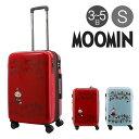 ムーミン スーツケース 50L 62cm 3.9kg レディース MM2-024 MOOMIN |ハード ファスナー | キャリーケース TSAロック搭載 拡張[PO10][bef][即日発送]