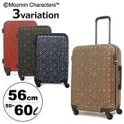 クーポン ムーミン キャリー スーツケース
