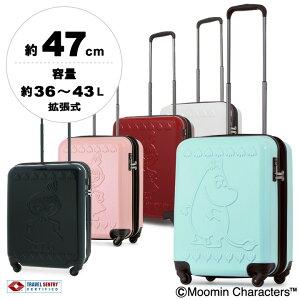 ムーミン キャリーケース レディース 47cm 36(43)L 2日 3日用 スーツケース キャリーバッグ 4輪 TSAロック搭載 軽量 エキスパンダブル 機内持ち込み可 キャラクターグッズ MM2-003 MOOMIN [PO10][bef][即