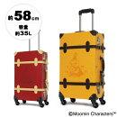 ムーミンMOOMINキャリーケースMM2-00658cm【スーツケースキャリーカート】【即日発送】