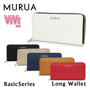 ムルーア 長財布 MR-W012