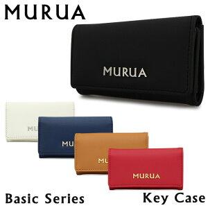ムルーア キーケース MR-W082 ベーシックシリーズ