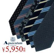 エントリー アクアスキュータム Aquascutum ネクタイ ブランド