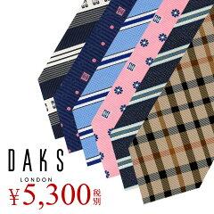 【 ダックス DAKS 】 ネクタイ ブランド メンズ 【YDKG-tk】【review】