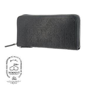 buy online f2519 c80bf ノマドイ メンズ長財布 - 価格.com