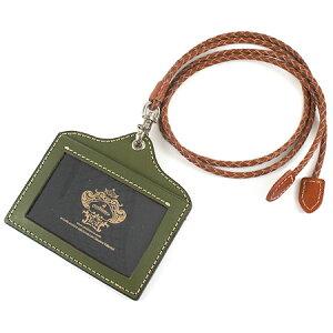 OROBIANCOIDケースORID-001GRグリーン【オロビアンコパスケース名刺入れカードケース】