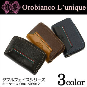 オロビアンコ キーケース OBU-509012