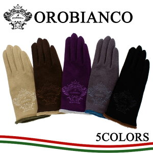 オロビアンコ 手袋 レディース ORL-152 【 ギフト プレゼント 女性用 グローブ OROBIANCO 】